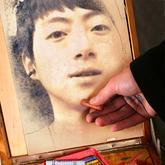 SangIn Lee